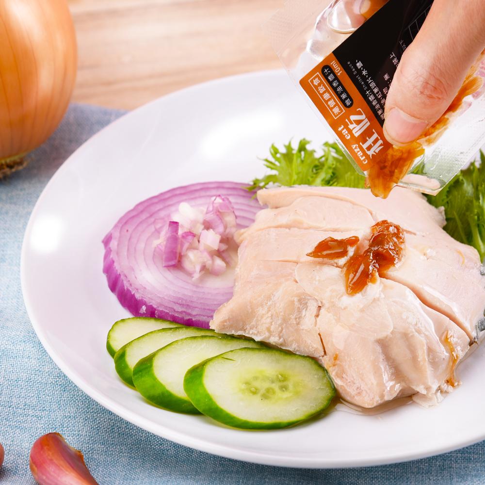 〔狂吃crazy eat〕舒肥富蛋白原味嫩雞胸 搭微蔥油香醬汁<br><150公克±20公克>+醬汁10ml
