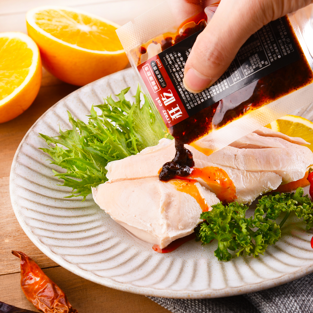 〔狂吃crazy eat〕舒肥富蛋白原味嫩雞胸 搭川式椒麻醬汁<br><150公克±20公克>++醬汁10ml